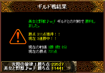 10.16Gv_2.png