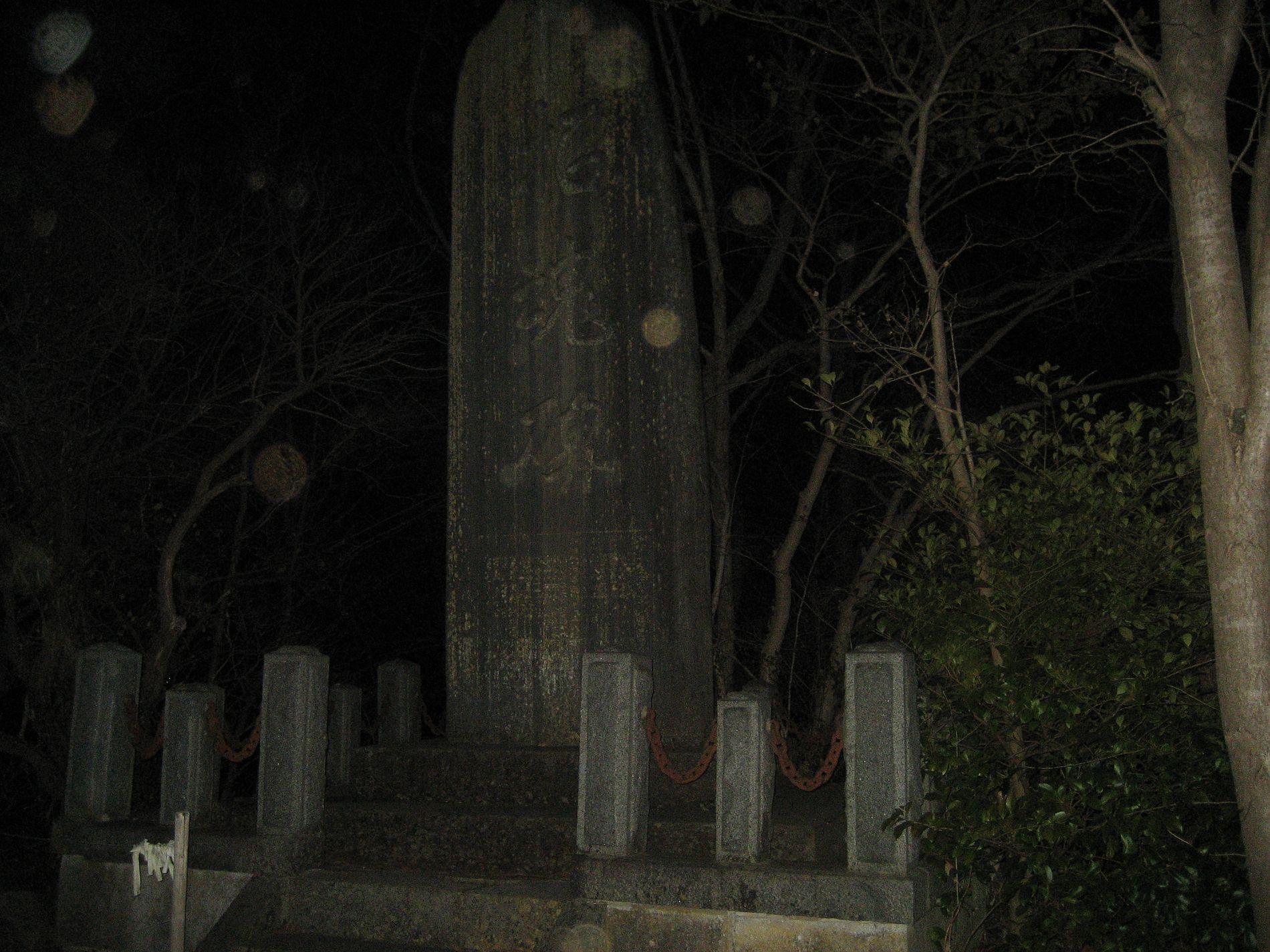 五十鈴神社 開拓碑
