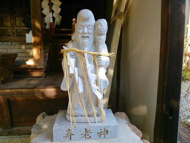 小豆島七福神離宮八幡神社