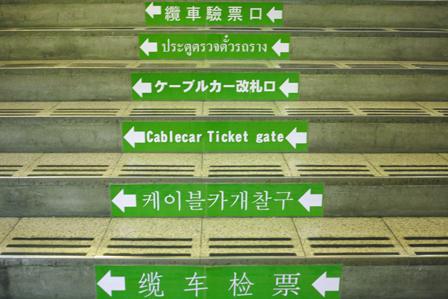 1階段.jpg
