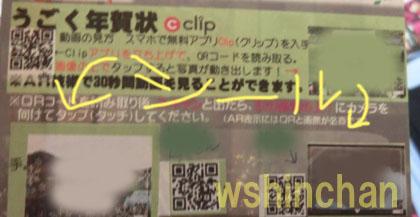 CIMG8947.jpg