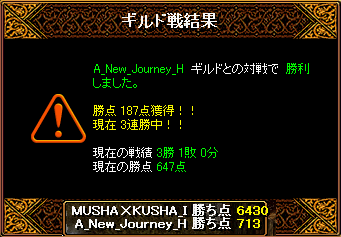 0508_A_New_Journey_H5.png