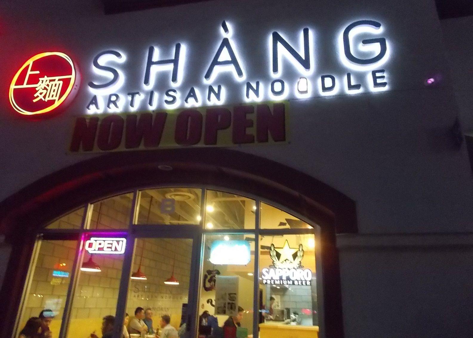 Las vegas 太目の刀削麺「SHANG ARTISAN NOODLE」2019年 4月 25