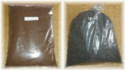 籾殻くん炭とピートモス