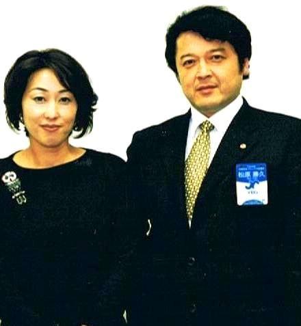 イチローのお姉様 福島敦子さん 松原勝久 2