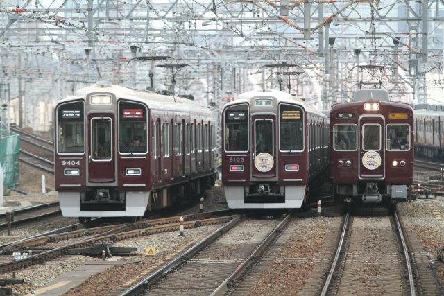 阪急電鉄マークの花盛り