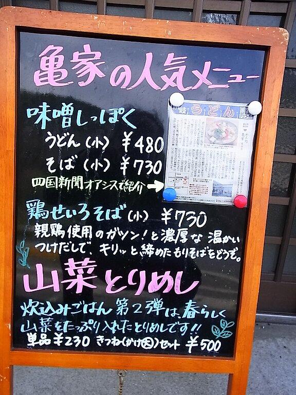 RIMG4678A.jpg