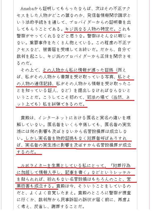 米本ブログ20130904.jpg