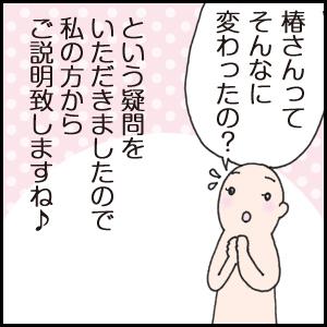 140704_02.jpg