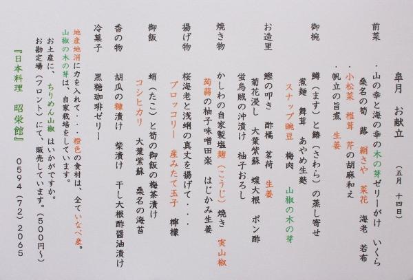 26名様 お子様1名様 (600x407).jpg