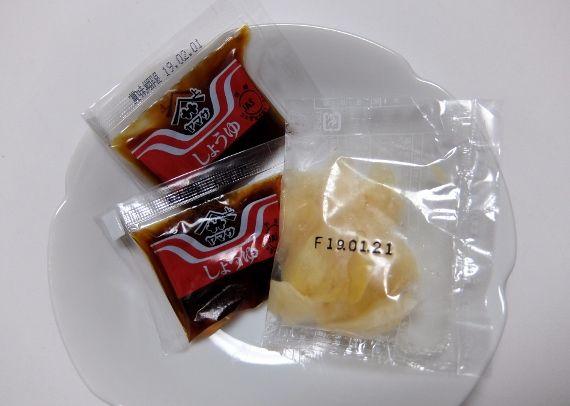 コストコ レポ ブログ さんま寿司12貫 880円 デリ