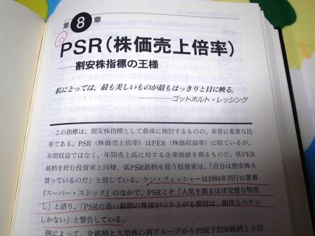 R0143393.JPG