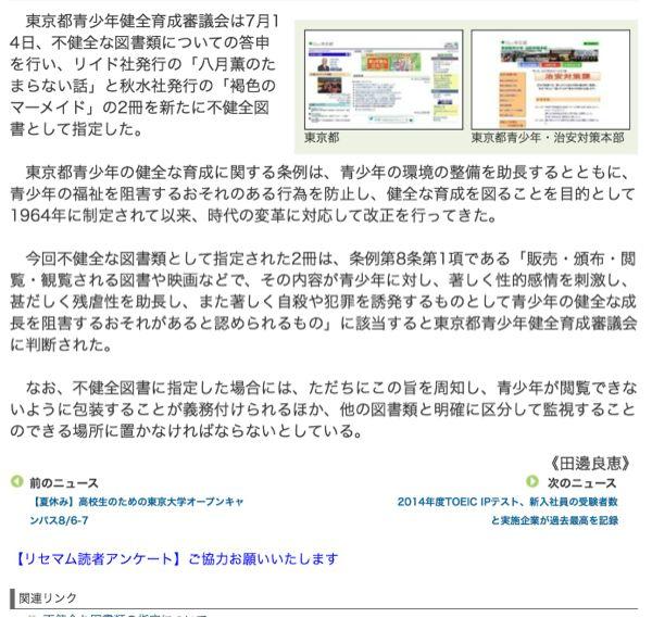 rblog-20140716181801-00.jpg