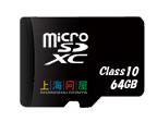 マイクロSDカード 64GB 超高速 クラス10