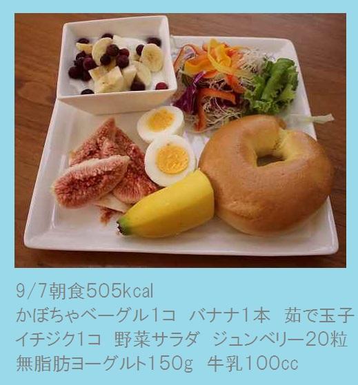 2015_0907_081556-IMG_5433.JPG