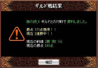 ぎんのうた.jpg