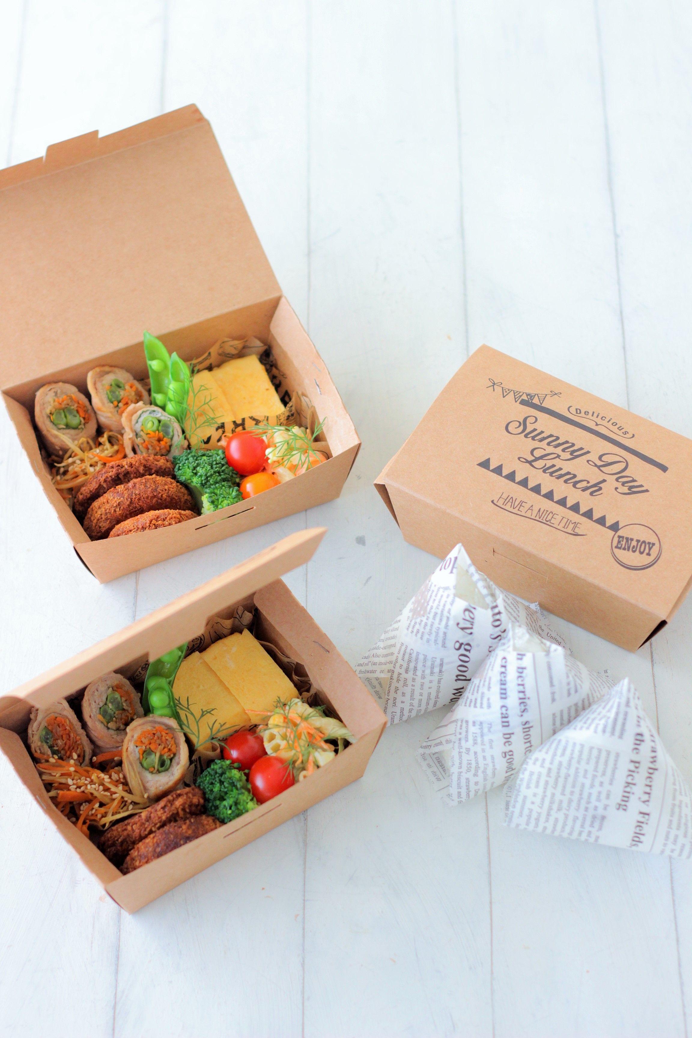 可愛い使い捨て弁当箱でおひとりさま運動会弁当&シューレシピ