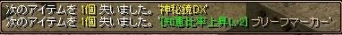 RedStone 15.07.18[03] (2).jpg