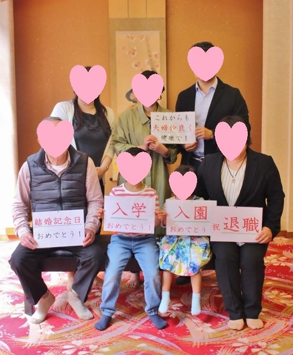 退職祝い 入学祝い 入園祝い 結婚記念日.jpg