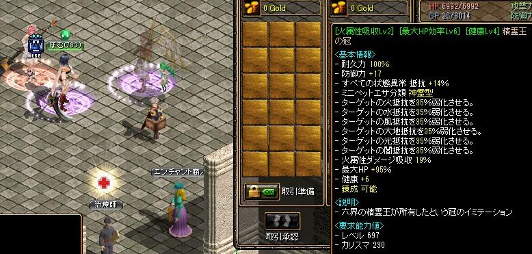 150121精霊1.jpg