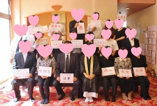 ご法事記念写真.jpg
