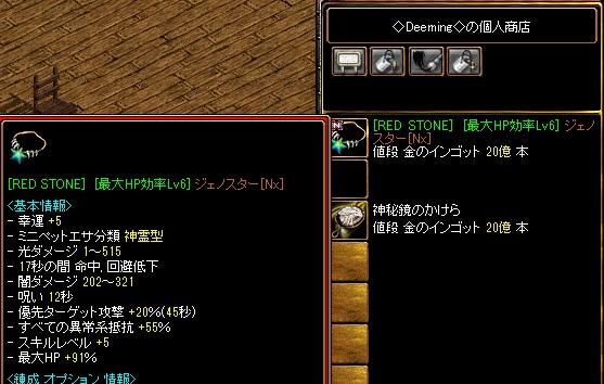 RedStone 13.04.19[01].jpg