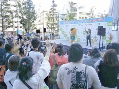 Sumida(11).jpg