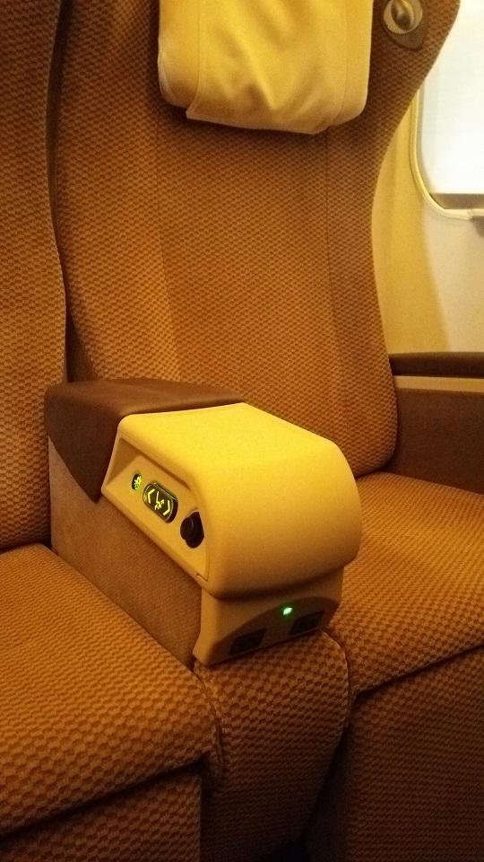 H5系グリーン車座席