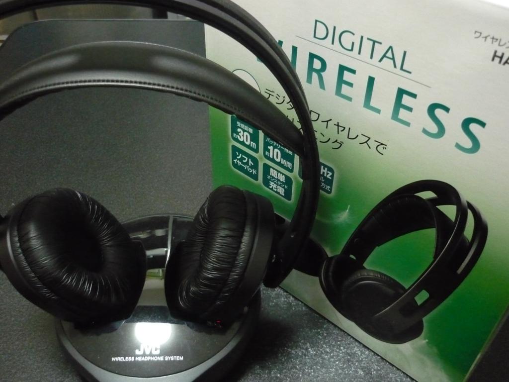 JVC ワイヤレスヘッドホン HA-WD50-B