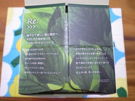 R0139650.JPG