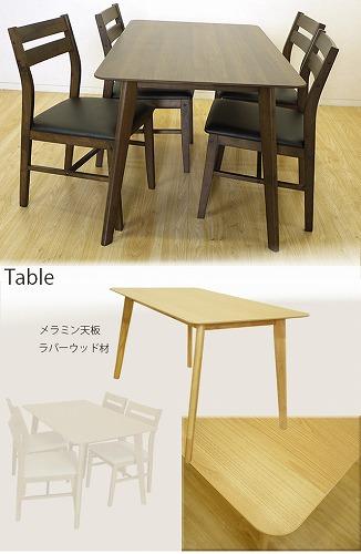 食卓セット ミキティの激安家具SHOP