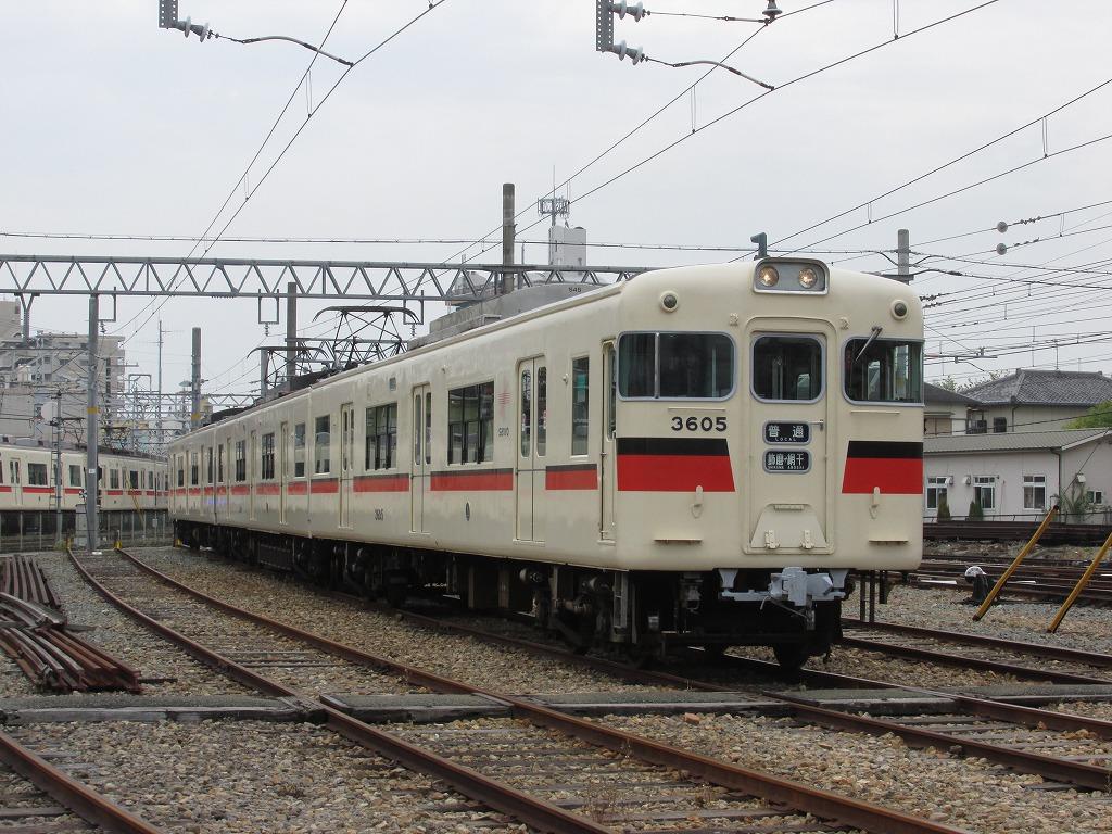 sanyo3210F