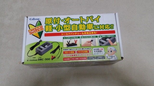PCX バッテリー 充電 CELLSTAR Dr.CHARGER