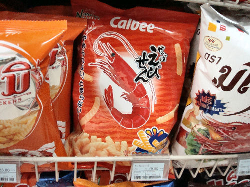 タイの日本語07.jpg