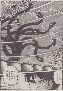古事記35