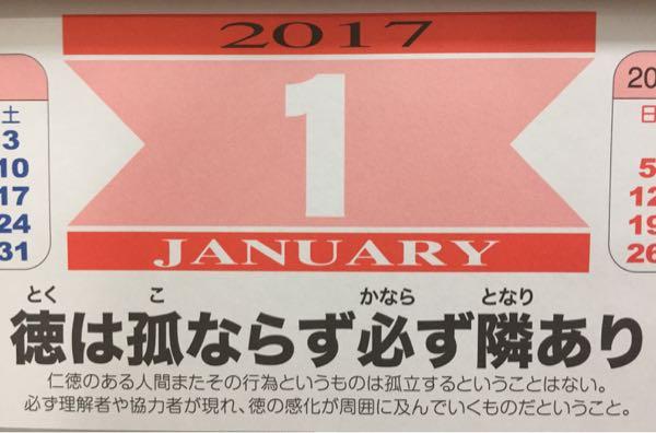 rblog-20170105102005-00.jpg