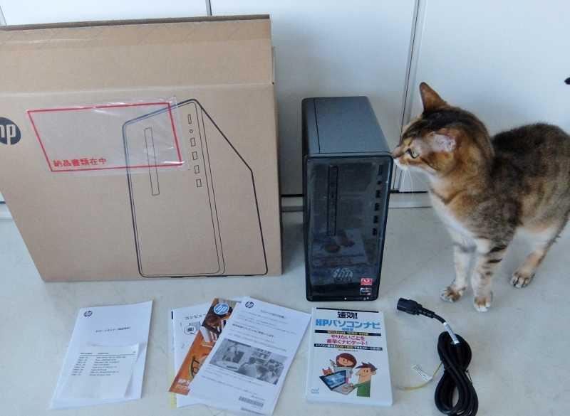 HP Desktop 190-0204jp モデレートモデル PC パソコン 買取