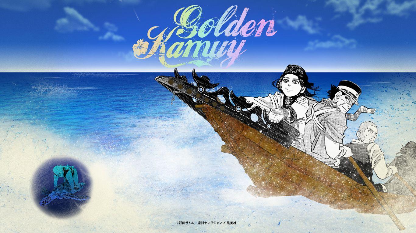 ゴールデンカムイを応援します 30 壁紙 海 ゴールデンカムイの末裔