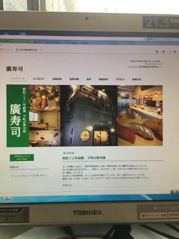 rblog-20180616午後43409-00.jpg