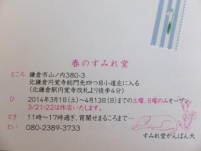 002.jpgs.jpg