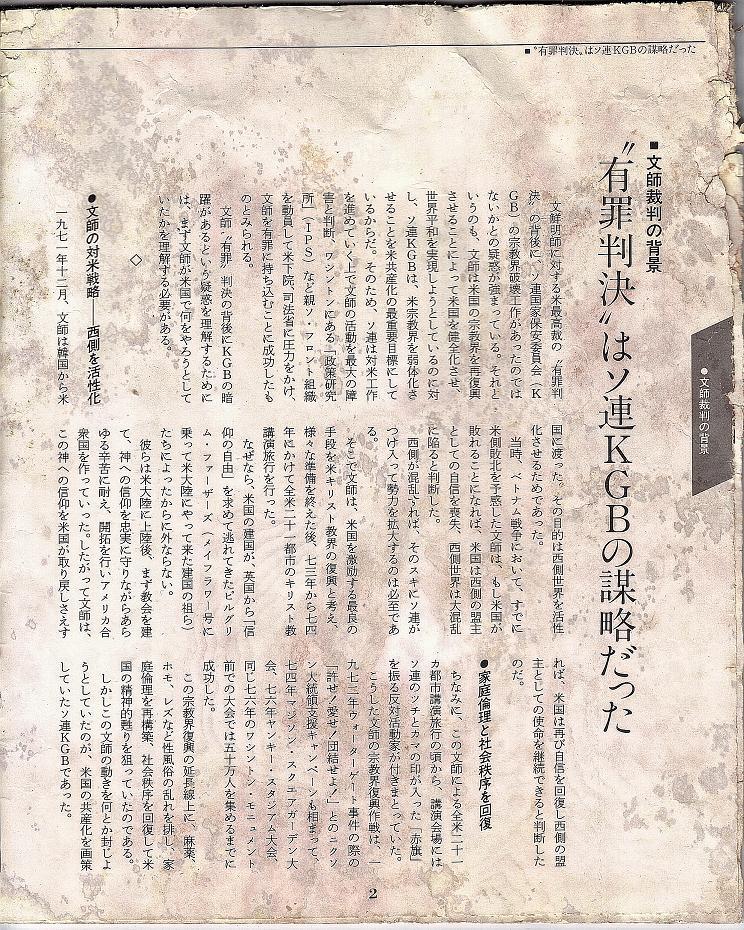 2014-12-27 16;57;59(コピー).jpg