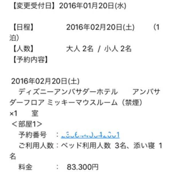 rblog-20171116223024-04.jpg