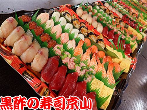 美味しい宅配寿司  江東区佐賀