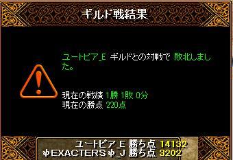 12.07.12vsユートピア_E.jpg