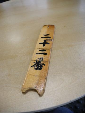 kanbukuro1.jpg