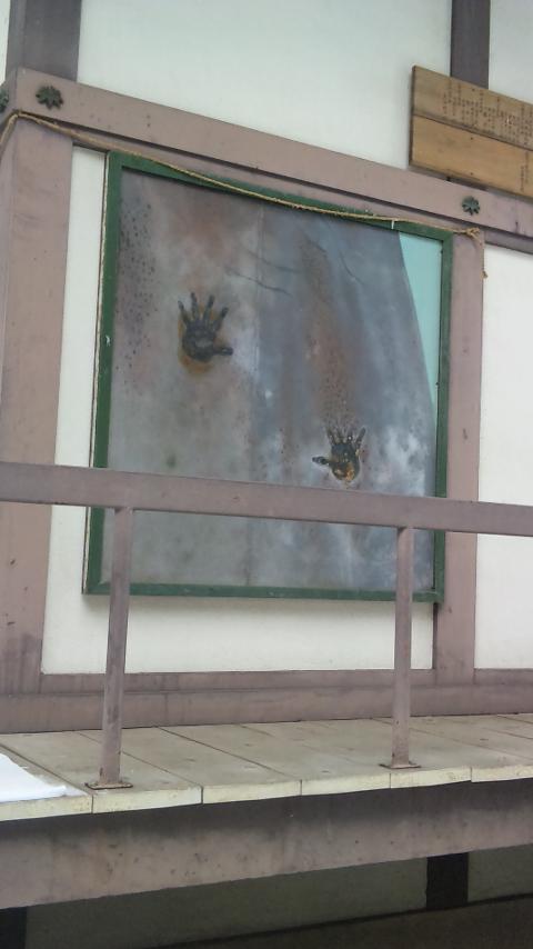 パワースポット 三ツ石神社4