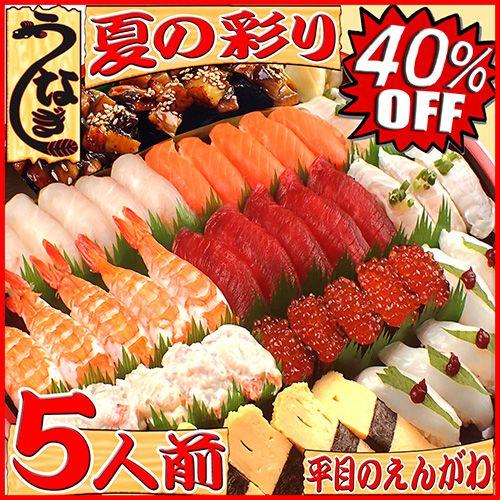 寿司 大量注文 出前 新宿区 築地町