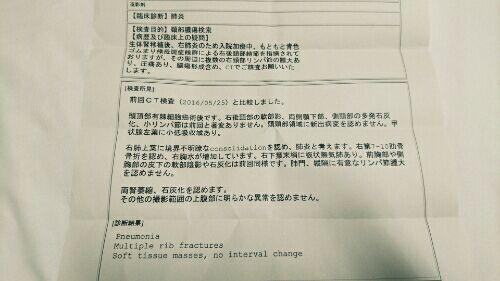 rblog-20170112213607-01.jpg