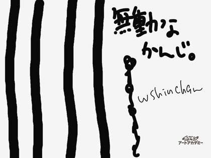 HNI_0074[1] (2).jpg