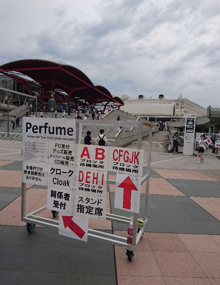 perfume(3)(1).jpg